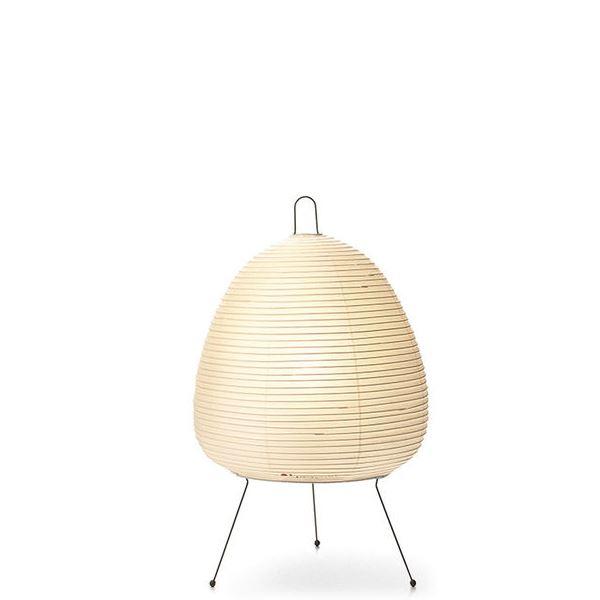 Vitra Akari Gulv/Bordlampe 1A