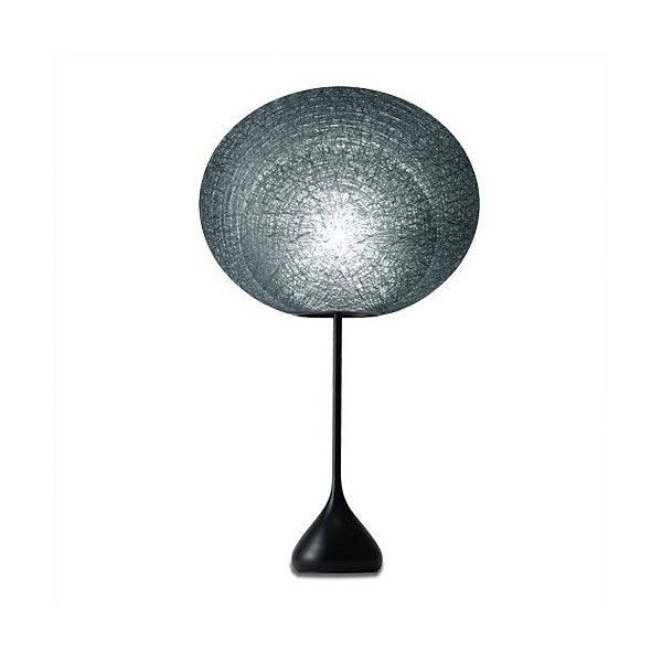 Yamagiwa Mayuhana II Bordlampe Oval Sort